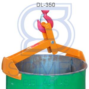Захват DL 350